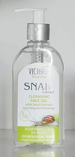 Snail Extract Cleansing Face Wash Gel -  Soothed, Moisturised, and Refreshed Skin 200ml