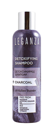 Leganza Detox Shampoo with Active Charcoal 200ml